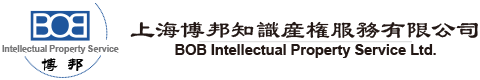 BOB Intellectual Property Service Ltd.