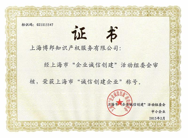 jiangzhuang-001