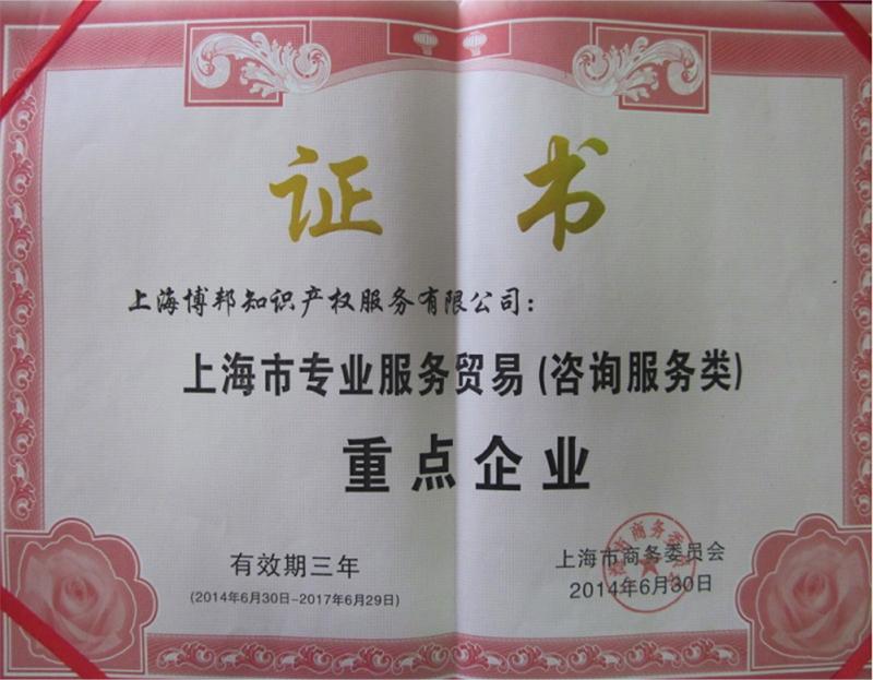 jiangzhuang-002