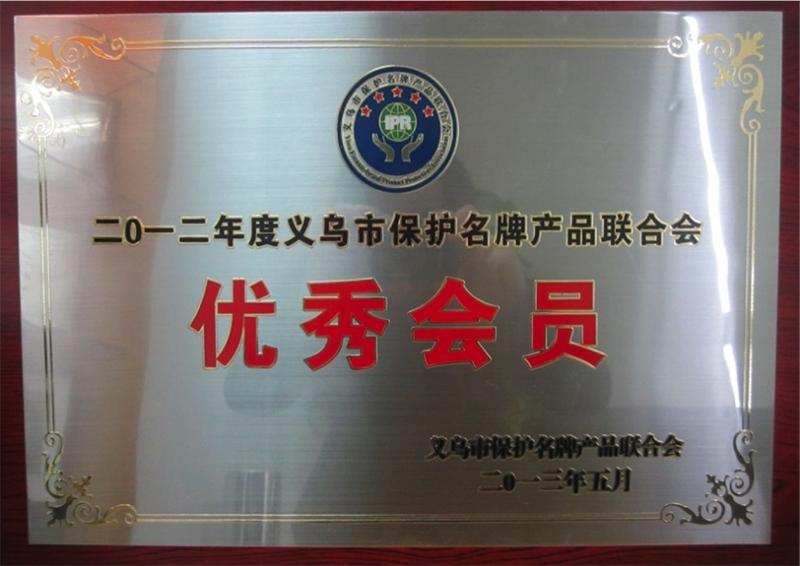 jiangzhuang-003